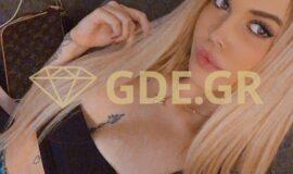 ZAIRA GDE 6970792904